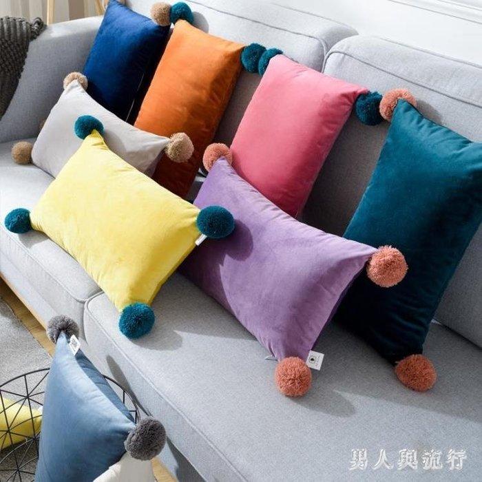 靠枕 沙發靠墊臥室北歐靠墊沙發布藝長形床上抱枕靠枕含芯腰枕抱枕  XY7202