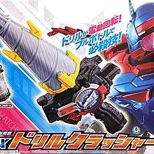 日本正版 萬代 假面騎士Build 迴轉劍槍 DX 鑽頭粉碎者 玩具 日本代購