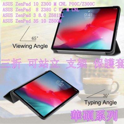 ASUS ZenPad 8.0 Z38...