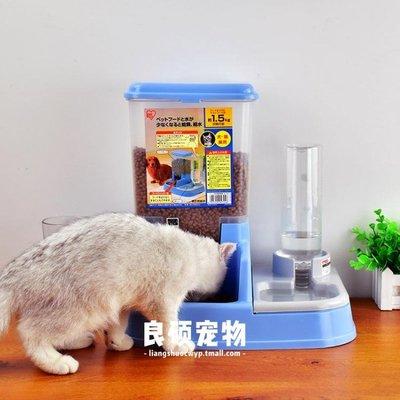 貓咪用品貓碗雙碗自動飲水機狗碗自動喂食器寵物貓喝水貓盆貓食盆   全館免運 全館免運