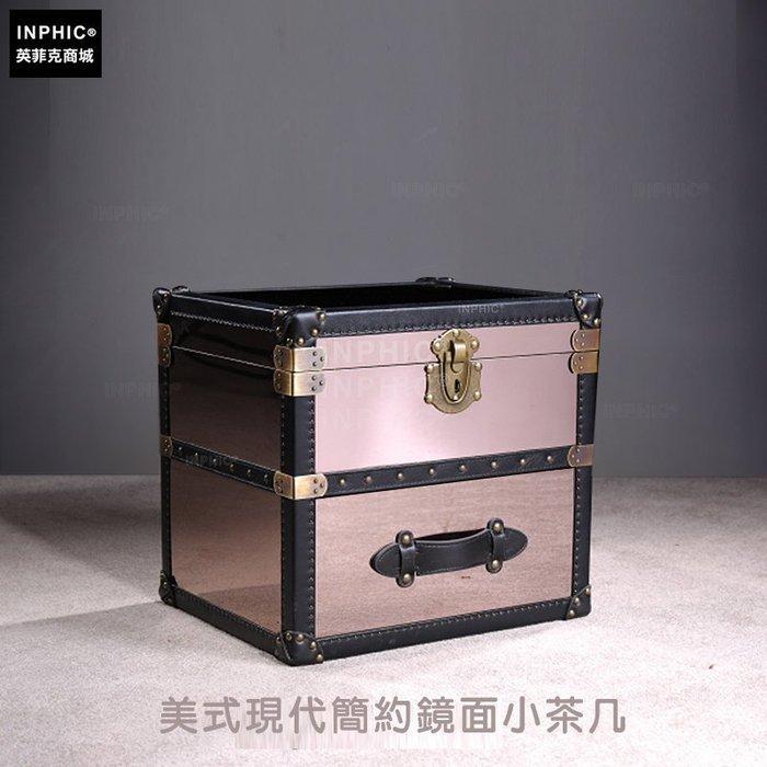 INPHIC-可當床頭櫃美式現代簡約鏡面小茶几 邊几_Y328