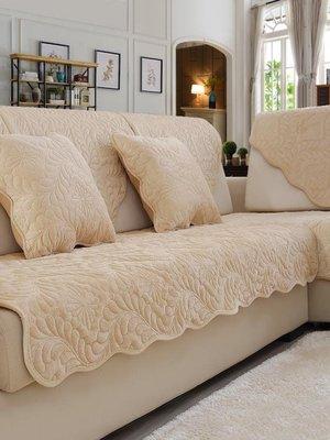 沙發墊四季通用布藝現代簡約皮防滑木冬季毛絨全包萬能套罩巾全蓋 誘貨ZY