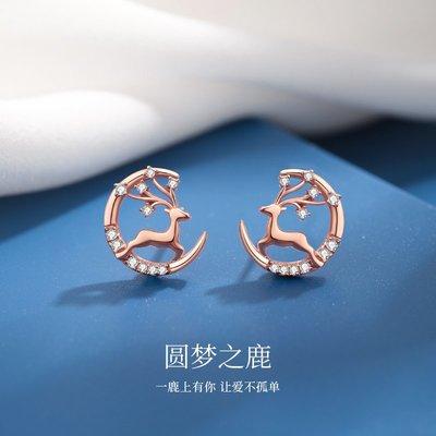 SWEET COVE~一鹿路有你純銀耳釘耳環女202021年新款潮小眾設計高級感輕奢耳飾