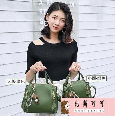 手提包包 上新夏天小包包女新款潮韓版百搭迷你仙女手提單肩斜挎水桶包【比斯可可】