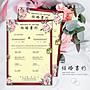 【鉛筆巴士】現貨 SH001結婚書約(一組2張 登...
