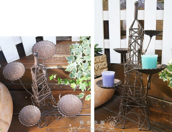巴黎鐵塔蠋台--鄉村風擺飾/裝飾/佈置/出清價--秘密花園
