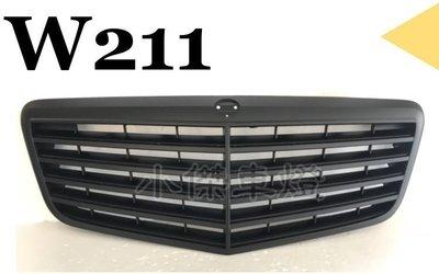 JY MOTOR 車身套件 _ 賓士 BENZ W211 07 08 09年 小改款 消光黑 水箱罩 + 平標MARK