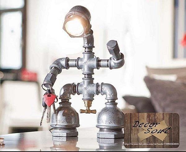 DS北歐家飾§ loft工業 金屬水管燈磁鐵變型金剛檯燈書桌燈 仿舊復古美式 創意設計機器人