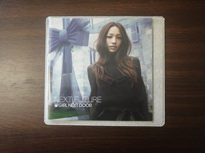 E025  女孩次世代 GIRL NEXT DOOR【次世代未來 NEXT FUTURE】二手宣傳片CD+DVD(裸片) 附歌詞本