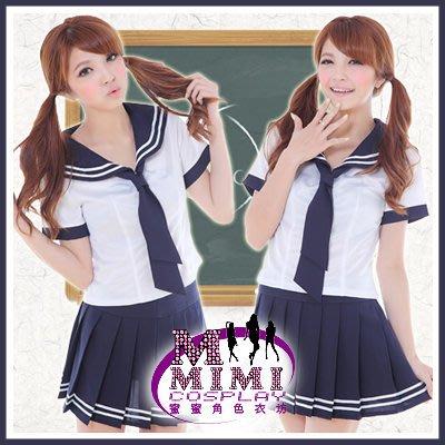 【T-024】日式高校服~專賣女僕裝.學生服.角色扮演~蜜蜜衣舖
