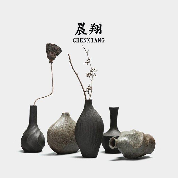小花精品店-花器 粗陶 茶道創意擺件手工個性小花插家居裝飾品 花瓶