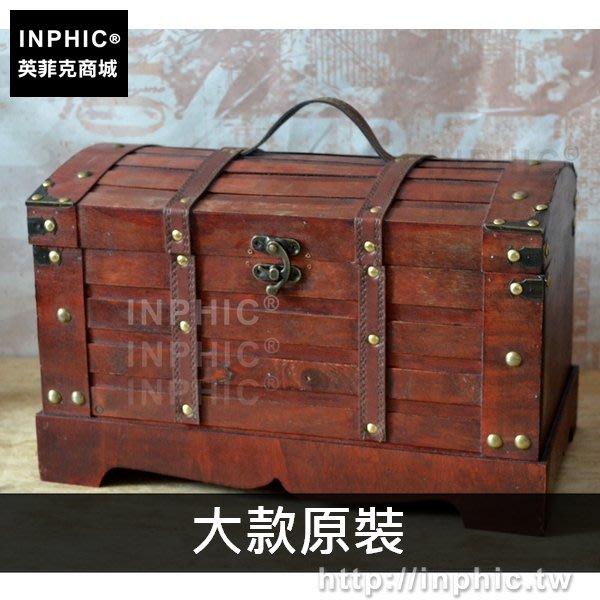 INPHIC-復古歐式寶箱仿古整理儲物箱木箱收納家居攝影道具-大款原裝_bARX