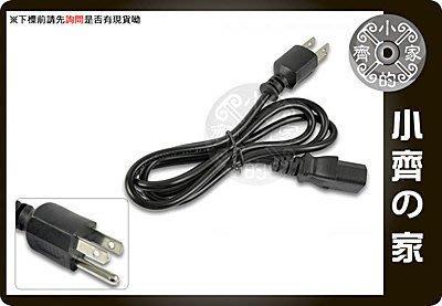 小齊的家 全新 電腦 主機 顯示器 LCD LED 液晶螢幕 電源線 1公1母 線粗0.55mm 110公分