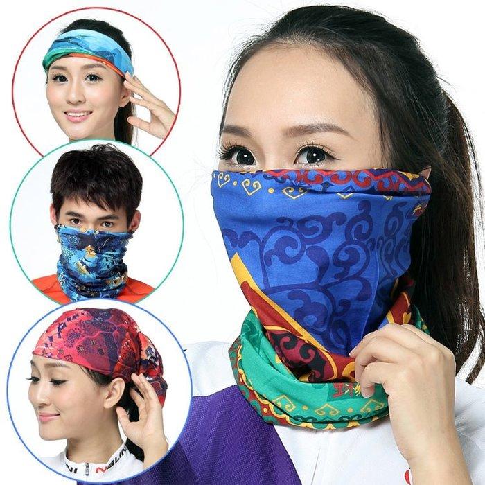 百變魔術頭巾 口罩面罩 防曬吸汗 防寒 圍脖髮箍髮罩-艾發現