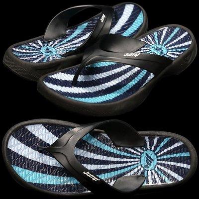 鞋大王Jump 069 黑×藍 夾腳拖鞋(男款),止滑、防水、耐磨【台灣製】