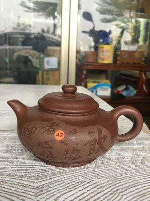 BQQ紫砂老茶壺紅42