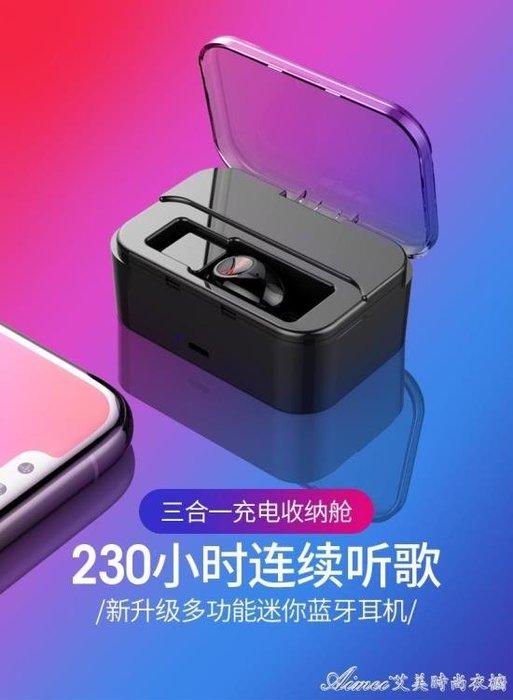 Doremi J18隱形藍牙耳機迷你超小無線運動耳塞式微型蘋果開車oppo頭戴vivo男女通用