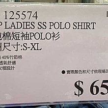 【零碼出清🔥】好市多代購🛒 JEEP LADIES  女款 短袖 Polo衫 COSTCO