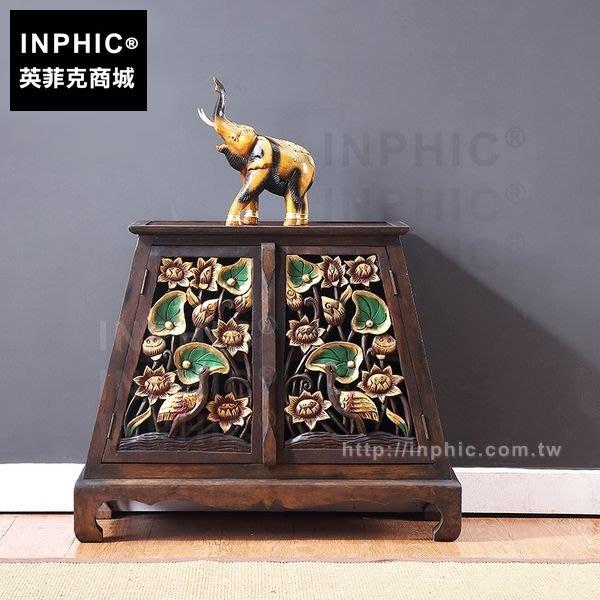 INPHIC-櫃子裝飾東南亞傢俱收納櫃中式木雕床頭櫃_G3FK