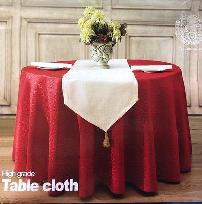 居家家飾設計  桌巾/圓檯布320cm圓 菱格紋/輻射格/方格紋/LV花紋格 寬幅高密度緹花