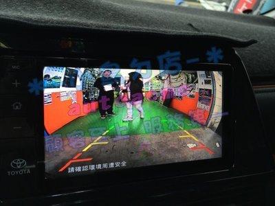 (小鳥的店) 豐田 2018 YARIS VIOS ALTIS 專用 倒車影像 鏡頭 倒車 含距離支援 GARMIN主機