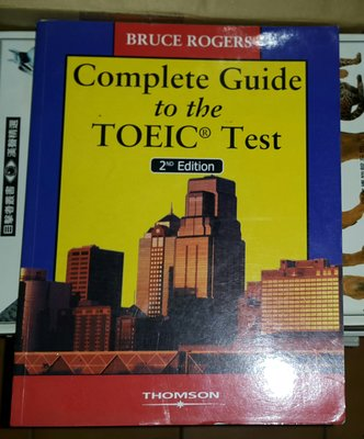 COMPLETE GUIDE TO THE TOEIC TEST/附CD/2手