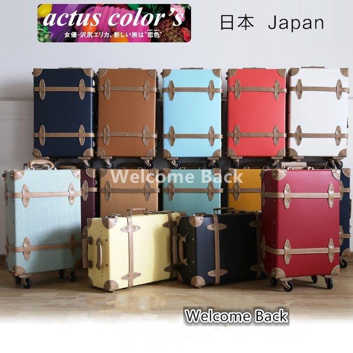 2016日本高端复古箱24