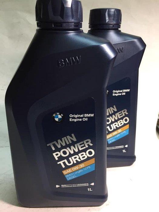 【88機油】BMW 0W-30 原廠全合成 機油 BMW Longlife-12FE 汽柴油