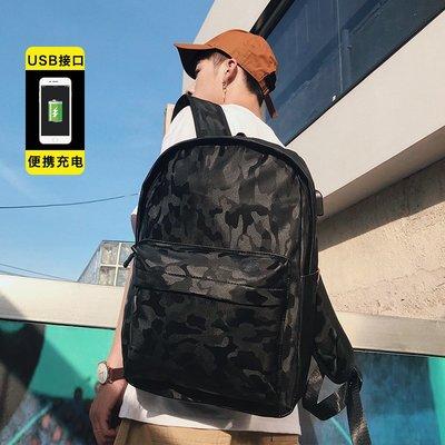 肩背包 雙肩包 斜挎包 單肩包 手提包迷彩時尚雙肩包男士街頭男包背包大容量戶外旅行雙肩包學生書包潮
