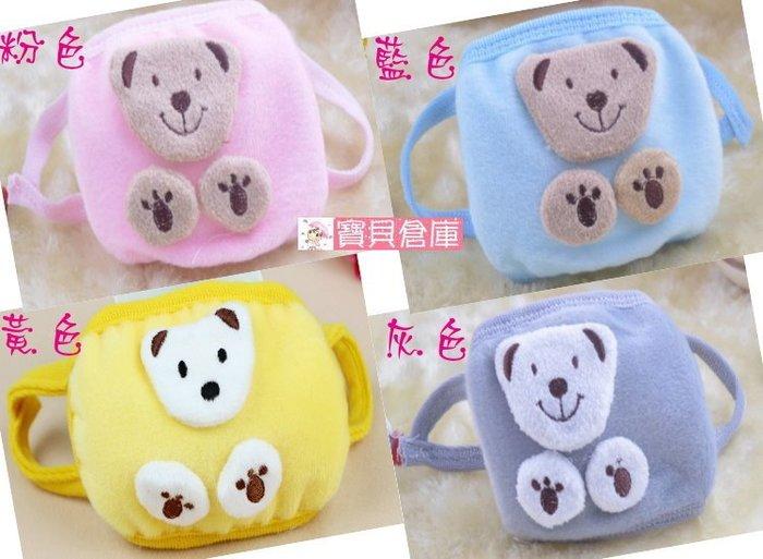 寶貝倉庫~可愛卡通小熊頭動物頭口罩~純棉兒童口罩~寶寶防寒防塵口罩~熊出沒口罩~4色可選