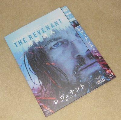 【天天看音像店】 荒野**獵人 The**Revenant (2015)DVD 精美盒裝