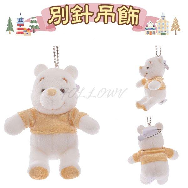 *FollowV*日本雜貨《預購》聖誕節限定 白色小熊維尼 香檳金衣服 布偶/玩偶 別針包包吊飾 迪士尼商店