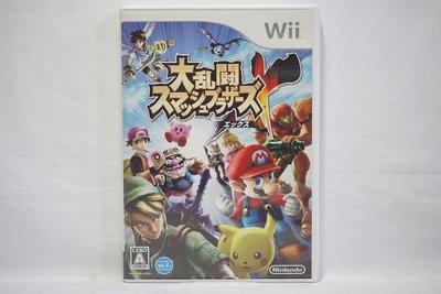 日版 Wii 任天堂明星大亂鬥