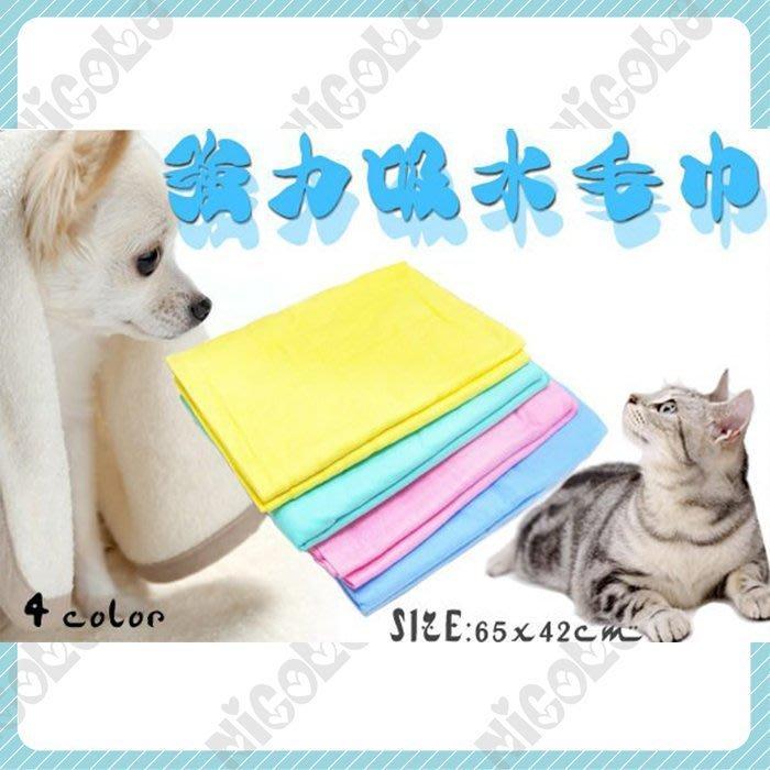 *Nicole寵物*仿鹿皮吸水毛巾〈大〉【強力吸水毛巾】PVA多功能吸水布,寵物毛巾,洗澡巾,浴巾,麂皮布,仿鹿皮巾