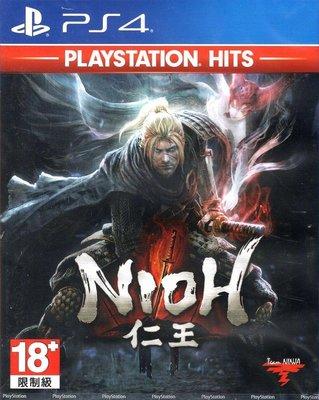 PS4遊戲 playstation hits 仁王 Ni-Oh 中文亞版 【板橋魔力】