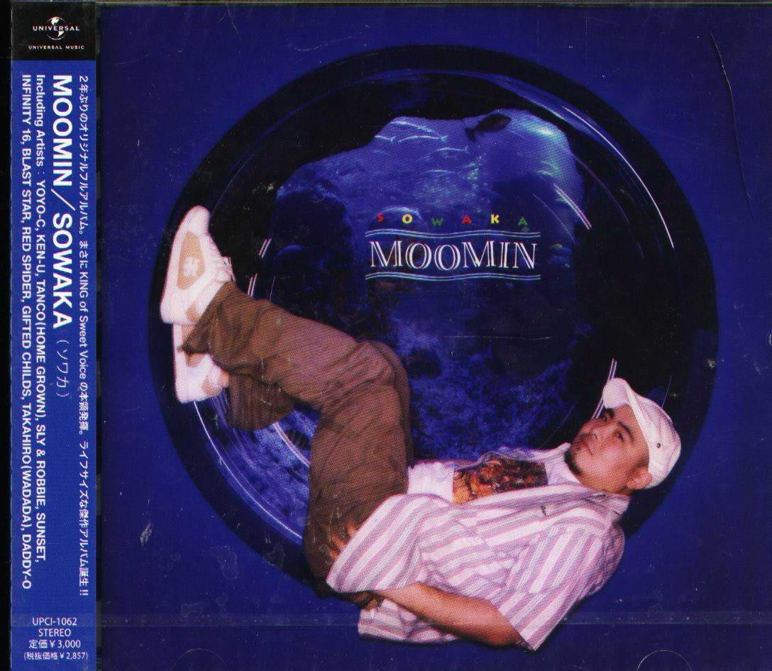 K - MOOMIN - Sowaka - 日版 - NEW  MOOMIN YOYO-C KEN-U GIFTED