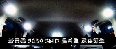 TG-鈦光 無極性 36mm 雙尖 5050 晶片型LED 室內燈 牌照燈 車門燈 室內燈 行李箱燈 Veryca A8