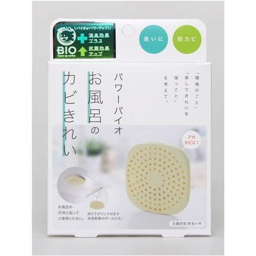 [霜兔小舖]日本代購  日本製  2018年新款  BIO  浴室 廁所 消臭 防霉 貼片(效用約6個月)