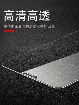 華碩 ASUS ROG Phone AS600KL 鋼化玻璃 9h 保護貼 as600kl 店面