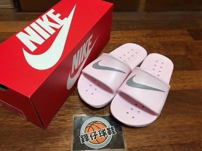 【 鋒仔球鞋 】NIKE KAWA SHOWER SLIDERS  全防水 運動拖鞋 粉紅色灰勾  832655-601