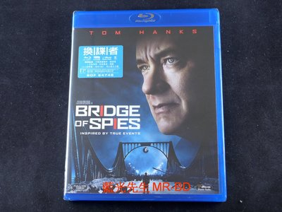 [藍光BD] - 間諜橋 Bridge of Spies