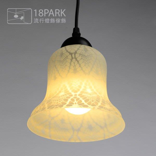 【18Park】玻璃工藝 Yashi Chandelier [ 雅仕吊燈 ]