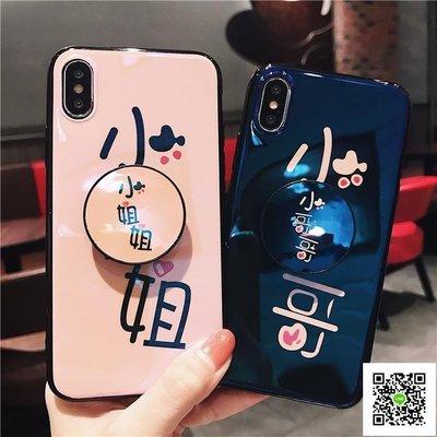 蘋果手機殼 小哥哥小姐姐蘋果x手機殼藍光iphone8plus/7plus 6/6s情侶 一件免運CRD