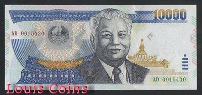 【Louis Coins】B623-LAOS--2002 寮國(老窩)紙幣10.000 Kip