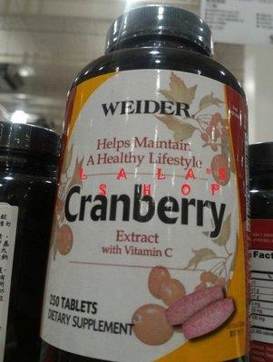 WEIDER 威德 蔓越莓錠(250粒)COSTCO好市多代購