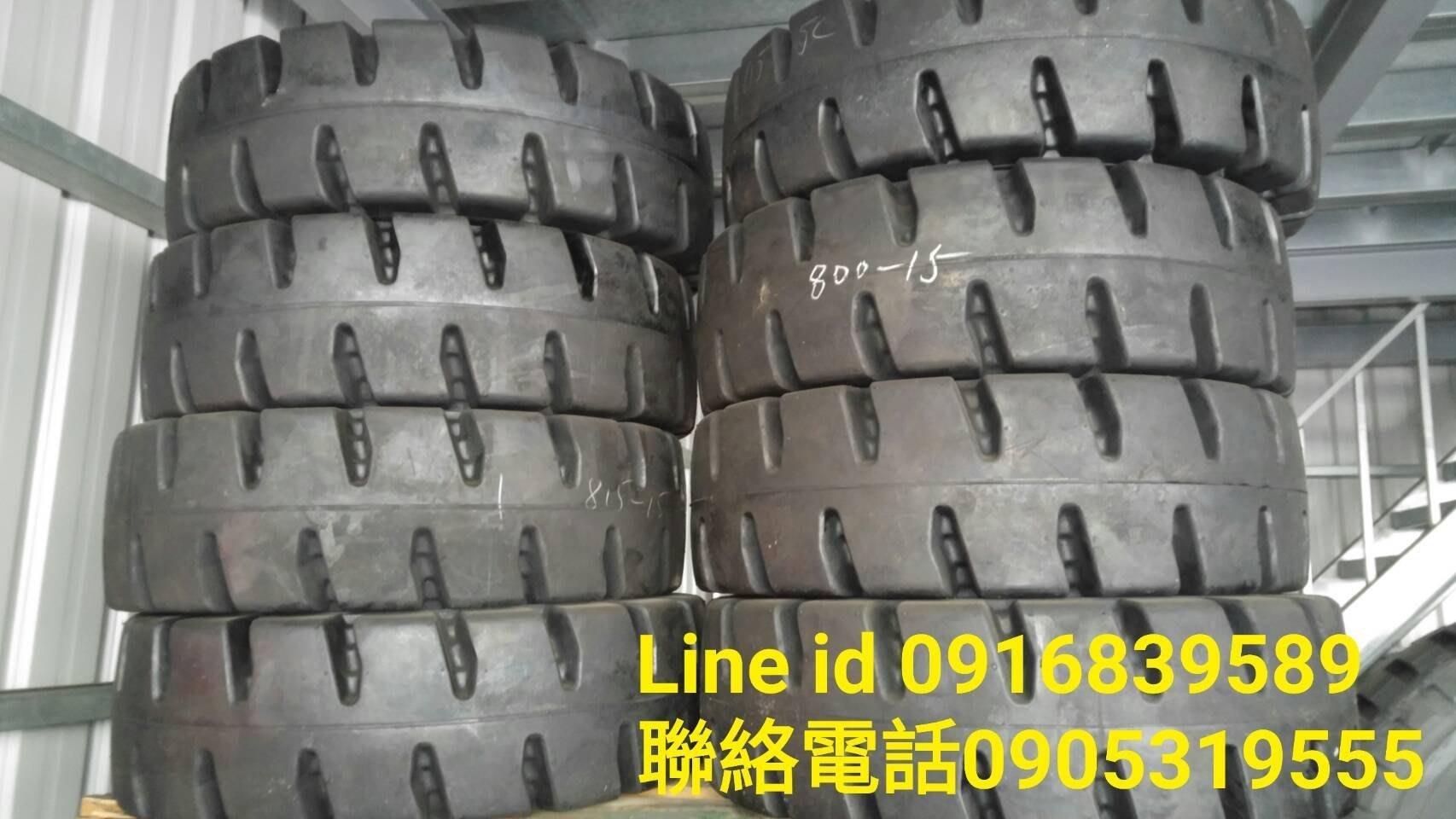 【三菱堆高機】【實心胎700-12】。卡車新胎/翻修胎。堆高機新胎/翻修胎。山貓胎。襯帶。輪胎修補