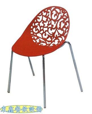 ~~東鑫餐飲設備~~  全新 B353-2 椅子 / 造型椅 / 餐用椅 / 休閒椅 / 小吃攤用椅
