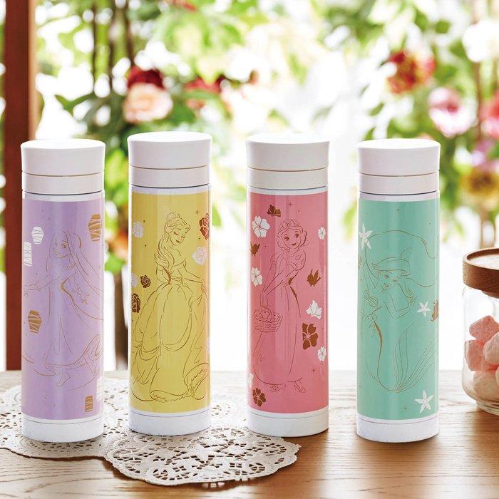 迪士尼Disney公主系列《預購》馬卡龍色調不鏽鋼保冷保溫瓶/杯~愛莉兒樂佩貝兒白雪公主300ml~共4款~心心小舖