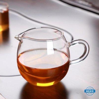 茶漏大號龍膽耐熱玻璃公道杯茶漏套裝透明公杯茶海分茶器功夫茶具配件 可開發票 【慕童小屋】