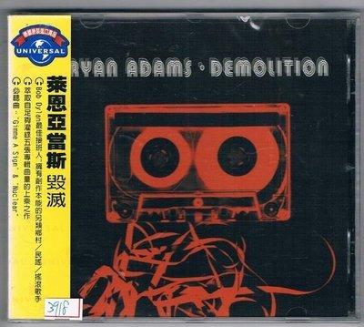 [鑫隆音樂]西洋CD-萊恩亞當斯Ryan Adams:毀滅Demolition-德國原裝進口盤/全新/免競標